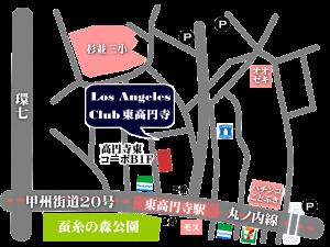 ロサンゼルスクラブ東高円寺 地図マップ